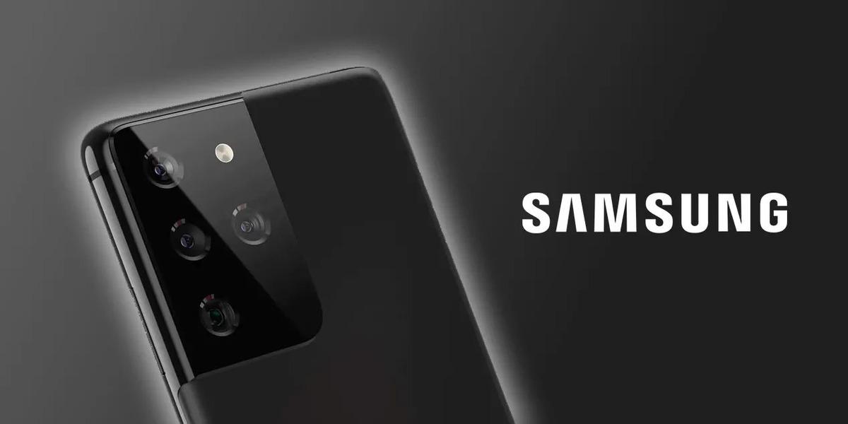 Samsung-Galaxy-S21-Ultra
