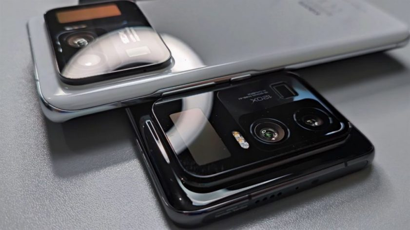 Xiaomi Mi 11 Ultra leaked